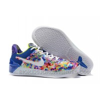 Cheap Nike Kobe A.D. 12 Fruit Blue White Purple Online BQJ54